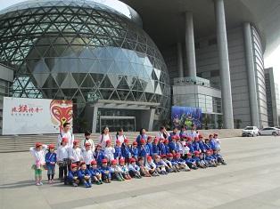 2016.2-1.JPG